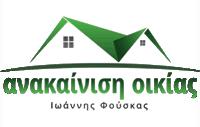 Ανακαίνιση Σπιτιού - Μπάνιο - Κουζίνα